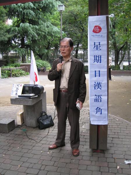 早稻田大学名誉教授木下俊彦因大腸癌3月25日在东京病故_d0027795_15161243.jpg