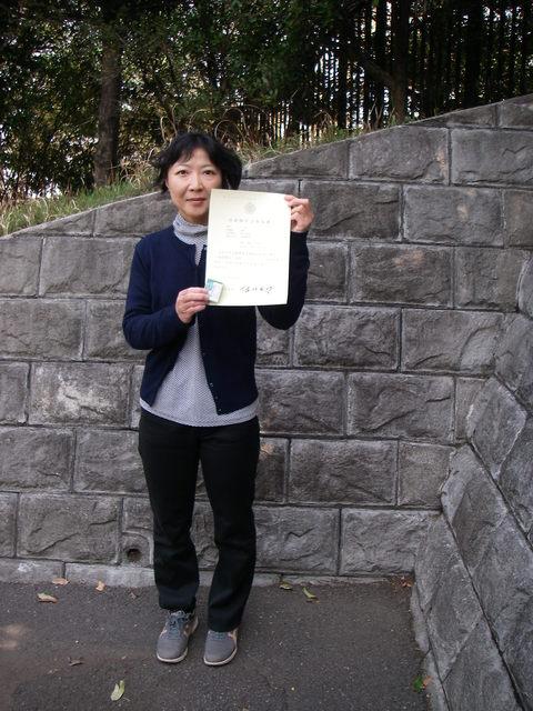 記念公園通信【番外編】_b0172896_1538412.jpg