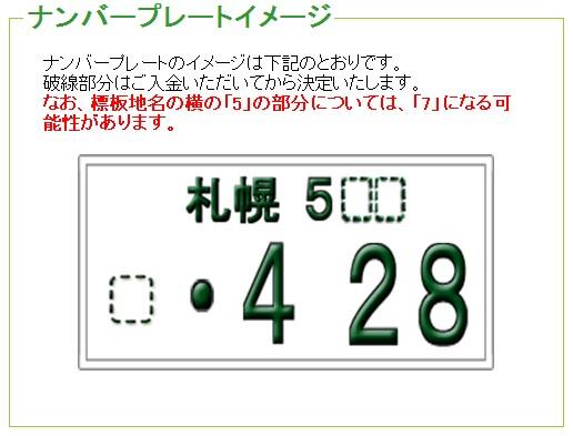 c0161601_2013551.jpg