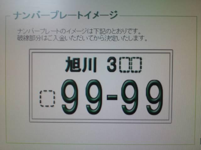 ランクルトミー!!ウッチーブログ!!_b0127002_20143672.jpg
