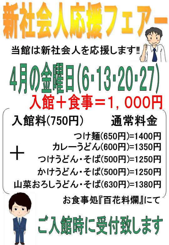 e0187507_20335020.jpg