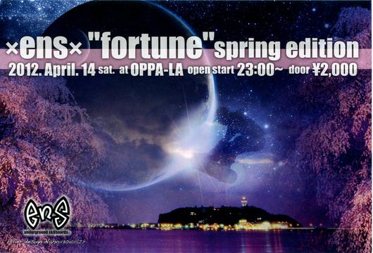 2012年4月の貸切&EVENT予定です。_d0106911_224036.jpg