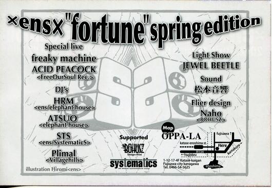 2012年4月の貸切&EVENT予定です。_d0106911_22481112.jpg