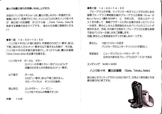 2012年4月の貸切&EVENT予定です。_d0106911_2258976.jpg