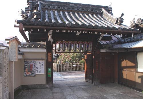 地蔵院(つばきでら) _e0048413_22133875.jpg