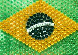 ▶4/15 SUN 18:00 open 【BRASIL】音楽大陸最前線を楽しむ会♬ at 西荻窪Aparecida_b0032617_1482720.jpg
