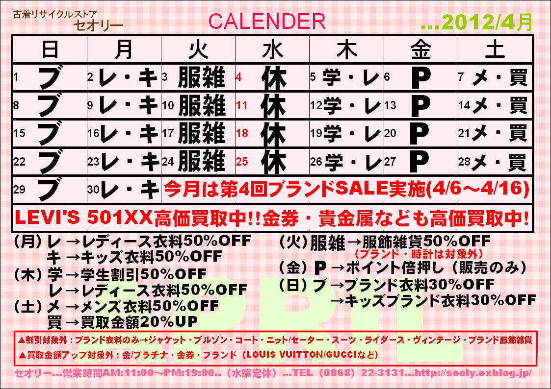 春のお知らせ_c0170520_15141290.jpg
