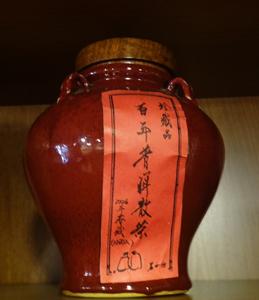 台湾 茶三昧の旅 其の2 茶葉編_e0243332_1214727.jpg