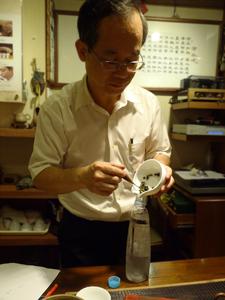 台湾 茶三昧の旅 其の2 茶葉編_e0243332_12151842.jpg