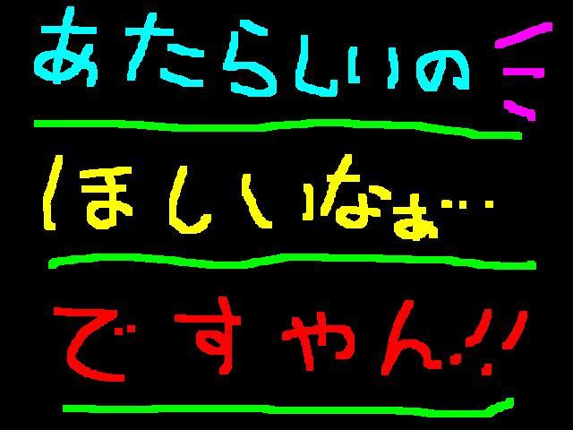 f0056935_20205944.jpg