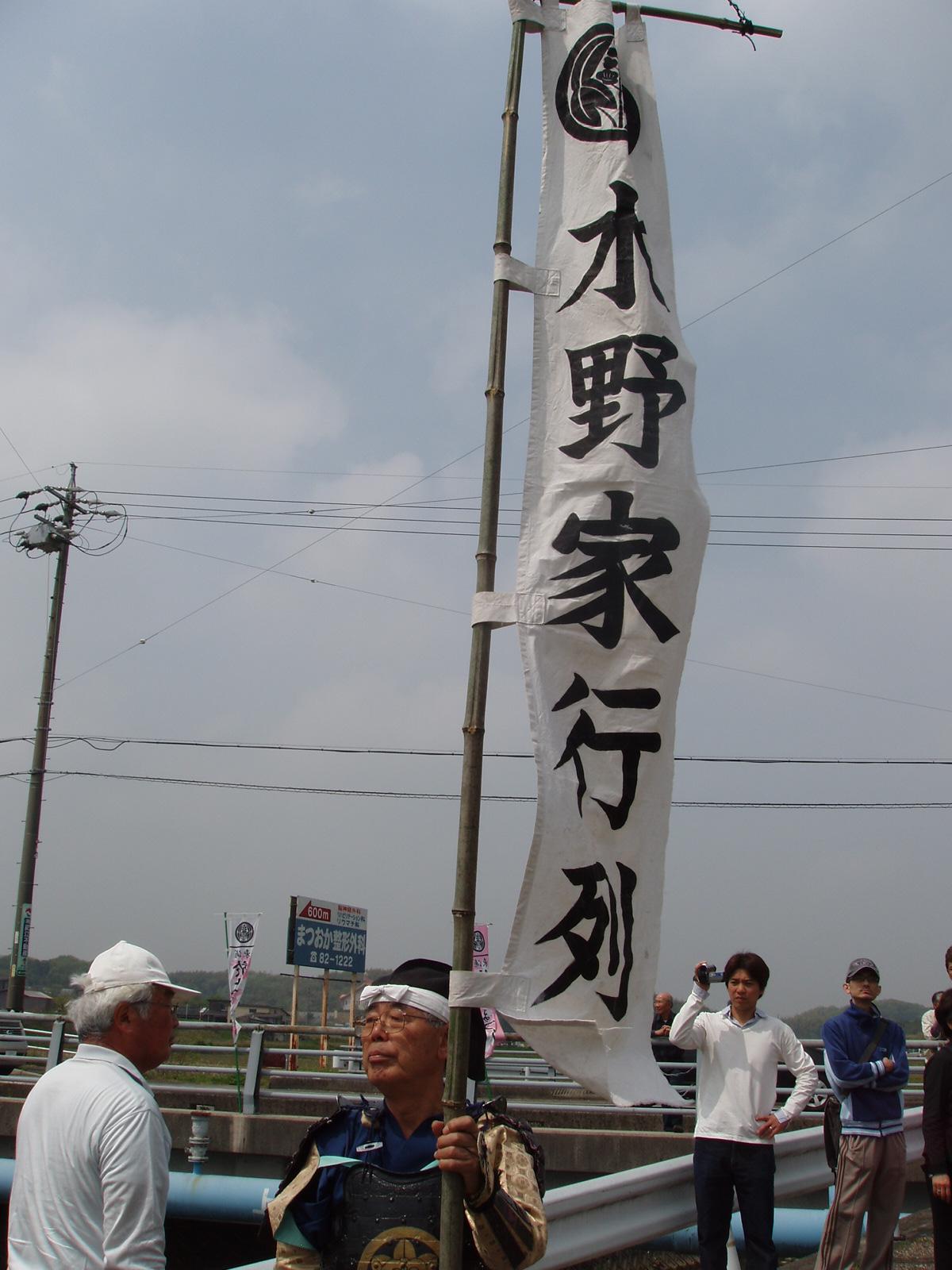 【Event】第19回東浦町 於大まつり_e0144936_12162445.jpg