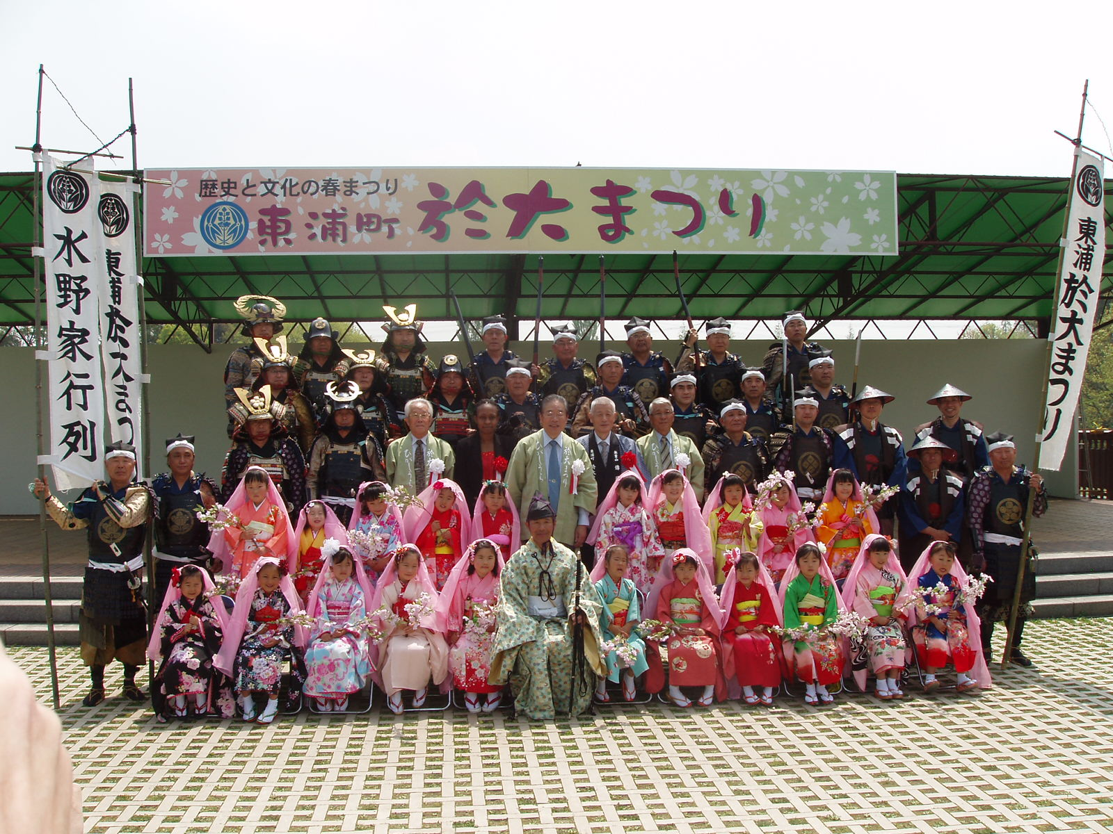 【Event】第19回東浦町 於大まつり_e0144936_12174773.jpg