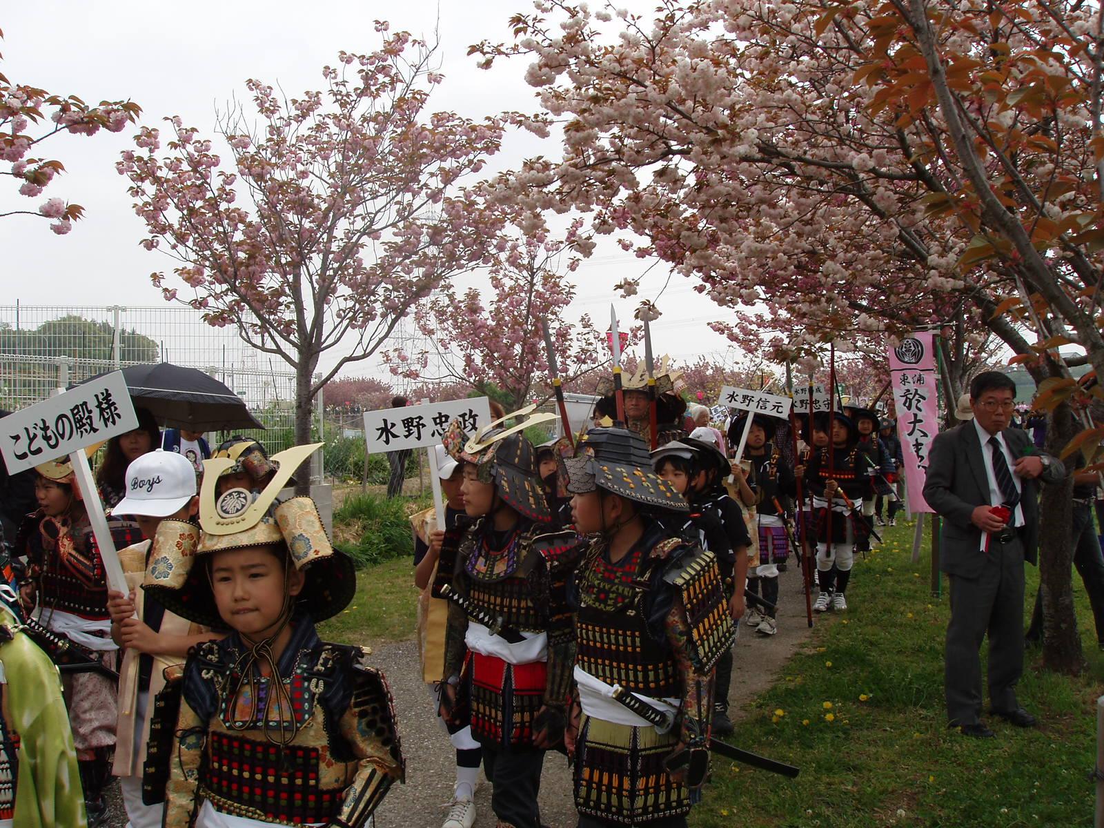 【Event】第19回東浦町 於大まつり_e0144936_1217561.jpg