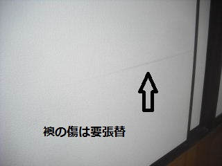 f0031037_2115251.jpg