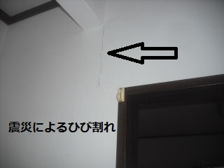 f0031037_21154319.jpg