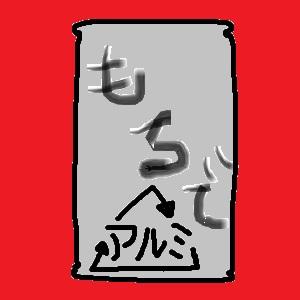 b0066644_133274.jpg