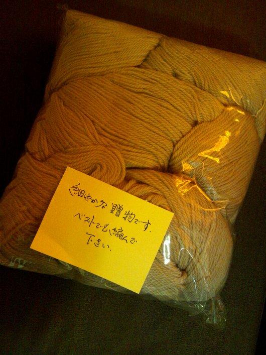 被災地支援PJ 福島県相馬市【編み物プロジェクト】 毛糸の支援物資が届きました!_b0076951_10492133.jpg