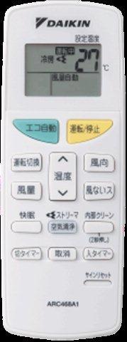 隠蔽配管エアコンの入替 ダイキンEシリーズ(東京都東久留米市)_e0207151_19384942.jpg
