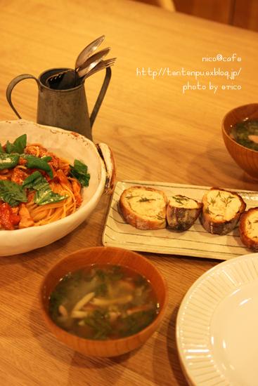 お休みの日の夕食~トマトチーズパスタ_f0192151_22225726.jpg