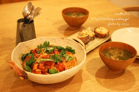 お休みの日の夕食~トマトチーズパスタ_f0192151_22382878.jpg