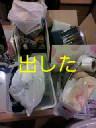 b0003855_18183241.jpg