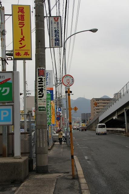 国道31号線・海田町栄町付近を歩く その1_b0095061_9113046.jpg