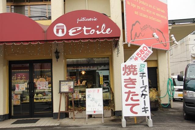 国道31号線・海田町栄町付近を歩く その1_b0095061_914545.jpg