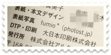 d0080673_19492117.jpg