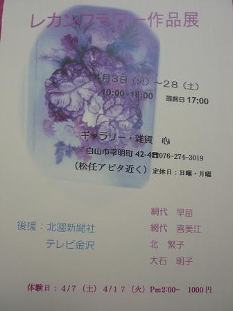 a0245780_8253086.jpg