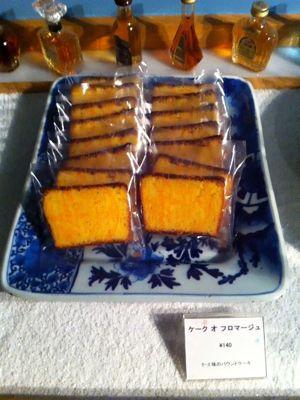 新作の焼き菓子_c0229192_064573.jpg
