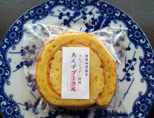 昔のお皿と桜のお菓子♪横浜物語に掲載されました!_e0092594_15111414.jpg