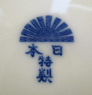 昔のお皿と桜のお菓子♪横浜物語に掲載されました!_e0092594_15113564.jpg
