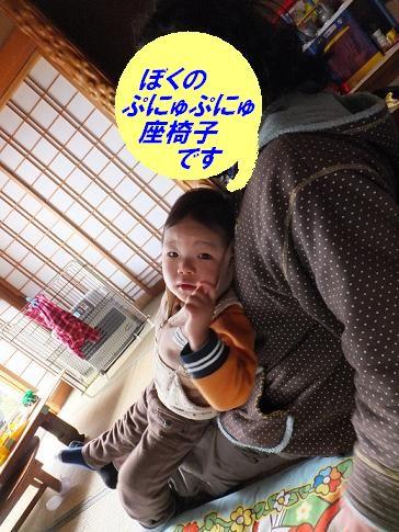 f0179203_1782590.jpg