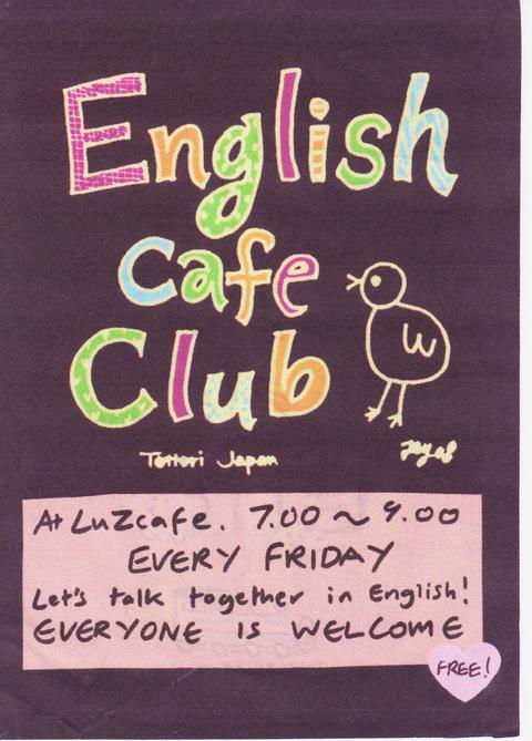 English cafe Club & 韓カぺ(COREA CAFE)_e0115904_914219.jpg