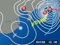 「日本を低気圧で攻撃すると、テキサスが竜巻に襲われる」:HAARPの仕業か?_e0171614_10122128.jpg