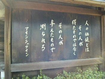 喜寿祝い〜根津・千駄木散策_a0052916_10513676.jpg