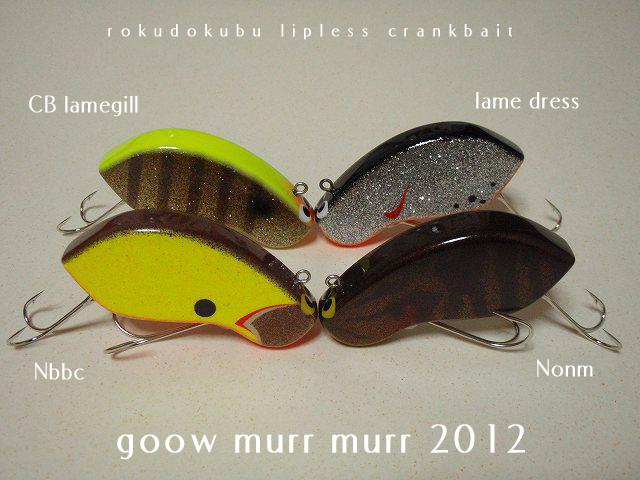 六度九分 goow murr murr[Whook] _a0153216_0313540.jpg