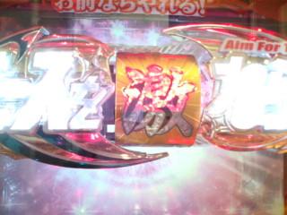 b0020017_1629399.jpg