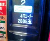 b0020017_21312584.jpg