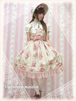 ストライプローズリボンドレスのご紹介_f0114717_2151628.jpg