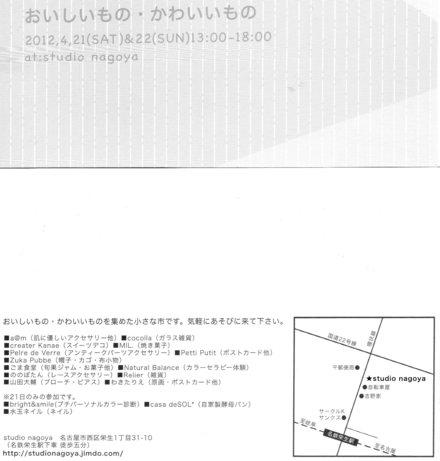 a0076125_22152073.jpg