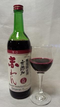 山梨の無添加ワイン・・・_a0254125_21392591.jpg