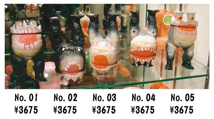 「Kaiju For Grody Ups」怪獣カスタムソフビ展!_f0010033_18363399.jpg
