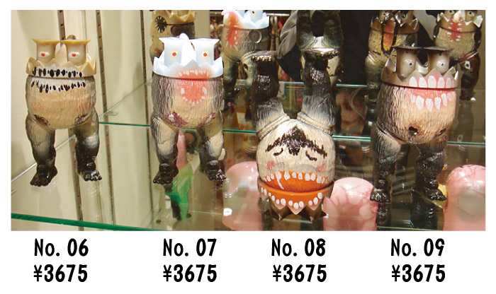 「Kaiju For Grody Ups」怪獣カスタムソフビ展!_f0010033_18363963.jpg