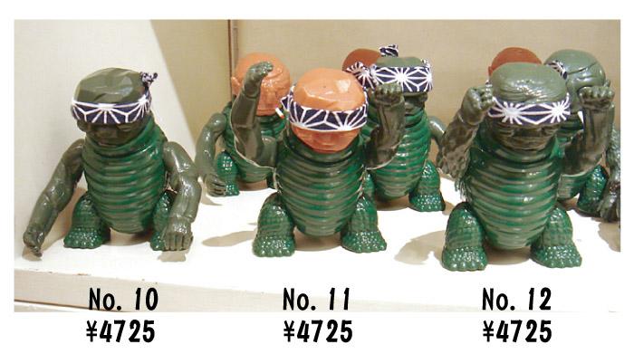 「Kaiju For Grody Ups」怪獣カスタムソフビ展!_f0010033_18364481.jpg