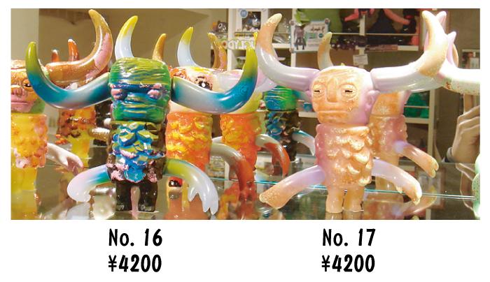 「Kaiju For Grody Ups」怪獣カスタムソフビ展!_f0010033_18365392.jpg