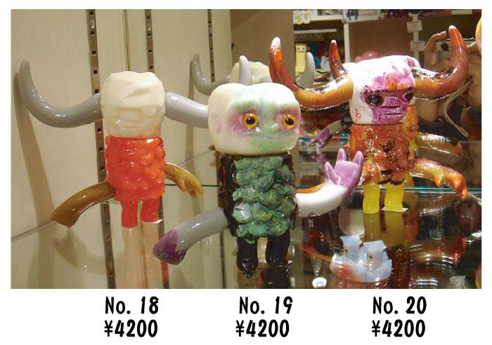 「Kaiju For Grody Ups」怪獣カスタムソフビ展!_f0010033_1837151.jpg
