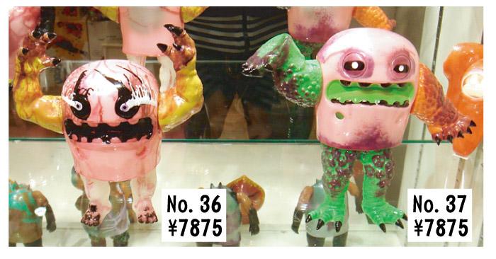 「Kaiju For Grody Ups」怪獣カスタムソフビ展!_f0010033_18372674.jpg