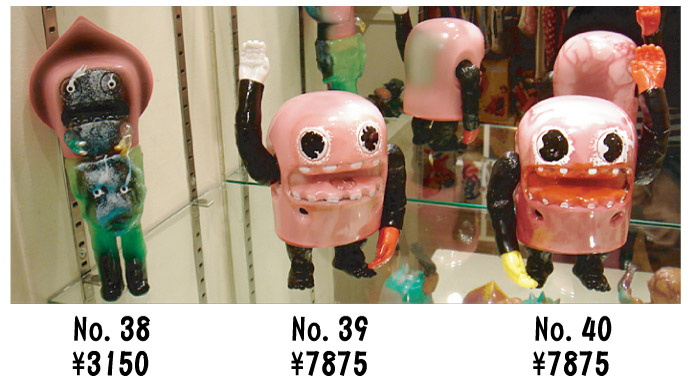 「Kaiju For Grody Ups」怪獣カスタムソフビ展!_f0010033_18373067.jpg
