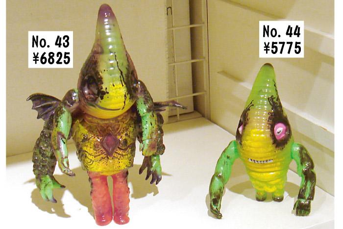 「Kaiju For Grody Ups」怪獣カスタムソフビ展!_f0010033_18374796.jpg